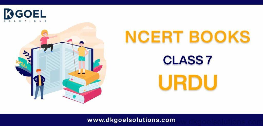 NCERT-Book-for-Class-7-Urdu.jpg